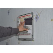 Как в клик рамке заменить плакат. Подробная инструкция.