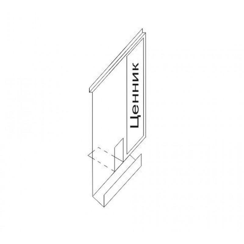 Подставка под телефоны в эконом панель